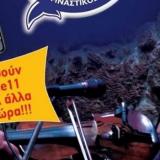 """Χοροεσπερίδα """"Κισσαμικού"""" στο κέντρο Στημαδώρης το Σάββατο 15 Φεβρουαρίου"""