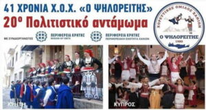 Read more about the article Κυριακή 22 Αυγούστου Θέατρο Ανατολικής Τάφρου